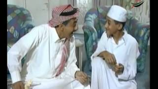 getlinkyoutube.com-▶ ناصر القصبي وولده هههه أيام الطيبيين