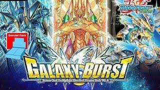 Buddyfight Japan! Galaxy Burst Box Opening! FIRST LOOK! フューチャーラジオ バディファイト
