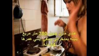 getlinkyoutube.com-مخنت جزائري يمتهن الدعارة بباريس مند 30 سنة