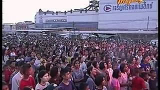 getlinkyoutube.com-พอส   ที่ว่าง  โลกดนตรี สัญจร ลานหน้าห้างเจริญศรีคอมเพล็กซ์ อุดรธานี พ ศ  2541