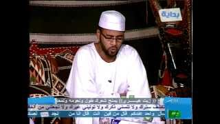 getlinkyoutube.com-تلاوة محمدعباس