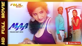 getlinkyoutube.com-Punjabi Short Movie :- Maa | Short Movies 2015 | Official Full Movie HD