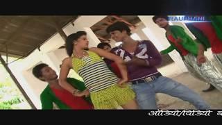 getlinkyoutube.com-UTHAW ना समान ToUcH कर दिही || Bhojpuri Songs 2015 new || Pradeep Singh
