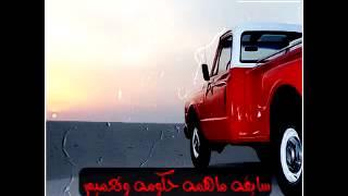 getlinkyoutube.com-قصيدة المهرب
