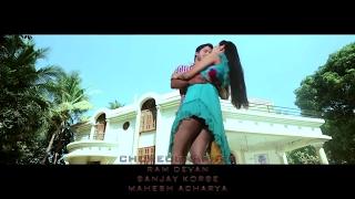 A Balma Bihar Wala 3 Trailer 2017