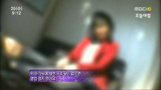 getlinkyoutube.com-국제결혼.피해자.생방송 오늘아침.120125..avi