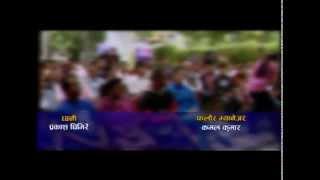 getlinkyoutube.com-Sajha Sawal Episode 394 Post earthquake scenerio_Landslide