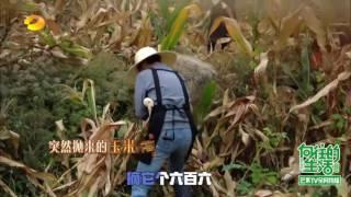 getlinkyoutube.com-《向往的生活》MV展播:玉米版《时间煮雨》黄磊领学生们齐心还巨款Happy Life Recap【湖南卫视官方频道】