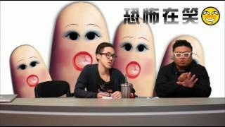 getlinkyoutube.com-[爆笑] Edmond潘紹聰突入在笑KO眾主持〈恐怖在笑〉 2013-12-13