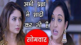 Kumkum Bhagya - Hindi Serial - Episode 1139 - July 9, 2018 - Zee TV Serial - Best Scene width=