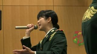 女性自衛官が歌う 中島みゆき『時代』