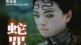 getlinkyoutube.com-Snake Curse Full Hd Movie In Hindi