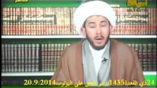 getlinkyoutube.com-مستبصر جزائري يقول: لم أرى عالم سني له جرئة ليناظر الشيخ حسن ياري