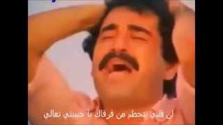 getlinkyoutube.com-ابراهيم تاتلس  احلى اغنيه مترجمه