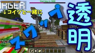 getlinkyoutube.com-[minecraft]ANNIで勇者を目指すpart42【ゆっくり実況】