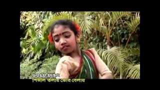 Chotoder Gaan | Shiuli Tolay Bhor Belay | Bengali Children Song | Gold Disc