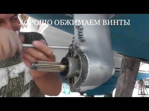 Замена сальника сейлдрайва seal change on Yanmar SD50