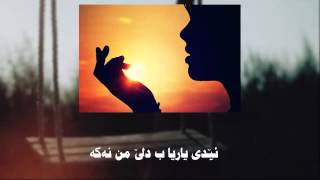 getlinkyoutube.com-Morteza Pashaei - Mimiram - ب زاراڤێ بادينى