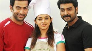 getlinkyoutube.com-Naan Ninaithathai Mudippavan Tamil Hit Thriller,Action full movie Starring:Prithviraj,Narain,Bhavana