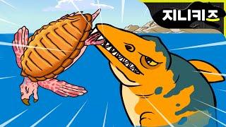getlinkyoutube.com-기이한 공룡탐험 #14 모사사우루스, 아르켈론, 친타오사우루스 ★지니키즈 공룡대탐험
