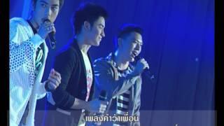 getlinkyoutube.com-น้องใหม่ฯ School Tour 2013 - เพลงคำว่าเพื่อน