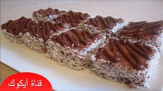 getlinkyoutube.com-حلوى بالمربى والكاكاو جدا شهية  اقتصادية وسهلة التحضير فيديو عالي الجودة 2016