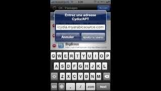 getlinkyoutube.com-شرح طريقة الشراء من برامج والعاب الايفون بالمجان