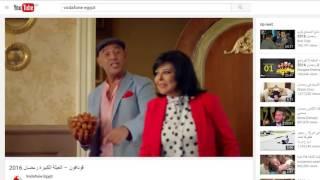 عجائب اعلان فودافون رمضان 2016