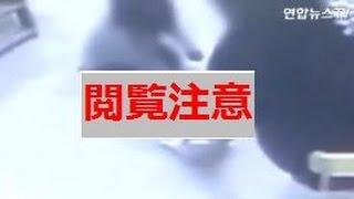 getlinkyoutube.com-【キムチビンタ】韓国で保育士の女が園児を殴り飛ばす! 「キムチを残した」のが理由!?