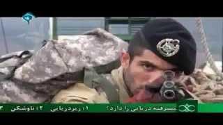 getlinkyoutube.com-Iran army Marines Commandos (Green Berets) نيروهاي ويژه ارتش ايران كلاه سبزها تكاوران نيروي دريايي