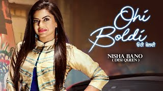 Ohi Boldi: Nisha Bano (Full Song) KV Singh | Latest Punjabi Songs 2018 | T-Series width=