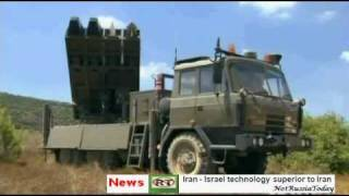 getlinkyoutube.com-Israel advanced technology superior to Iran