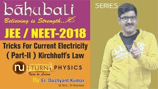 Tricks For Current Electricity I Part-2 I Kirchhoff,s Law I JEE/NEET-2018