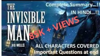 The invisible man in hindi full movie | class12 novel | Evan tries an o level movie class 12