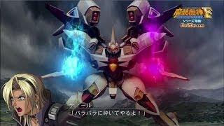 getlinkyoutube.com-Super Robot Taisen OG Saga Masou Kishin F Coffin of the End