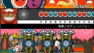 getlinkyoutube.com-太鼓さん次郎  発車メロディーメドレー