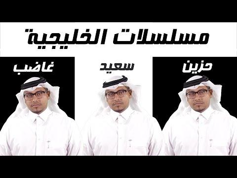 كلمة راس رمضان | 004 | المسلسلات الخليجية
