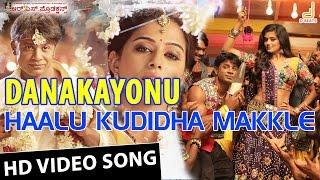 Haalu Kudidha Makkle HD Video Song | Danakayonu | Duniya Vijay | Yogaraj Bhat | V Harikrishna