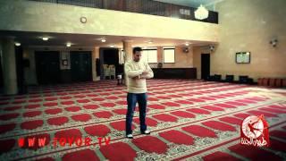 باب الكريم - محمد بشار | طيور الجنة