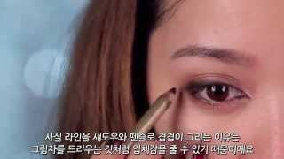 getlinkyoutube.com-[한글자막]How to Look Like Miranda Kerr 미란다 커 메이크업