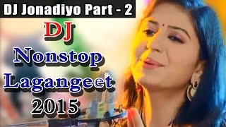 getlinkyoutube.com-Gujarati 2015 New DJ Songs | DJ Jonadiyo | Part 2 | Kinjal Dave | Nonstop | DJ Lagangeet 2015