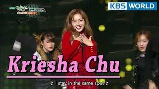 Kriesha Chu (크리샤 츄) - Like Paradise [Music Bank / 2018.01.19]