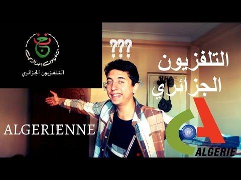 Blink - La Tv Algerienne....التلفزيون الجزائري مهزلة