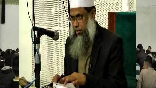 getlinkyoutube.com-Bangla Tafseer 081 Surah At Takwir by Sheikh Abdul Qaiyum