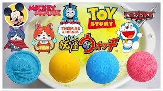 getlinkyoutube.com-Bath Ball Bath Bomb Battle Yo-kai Watch Doraemon Disney Toy Story plane Thomas Surprise Eggs Toy