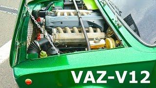 getlinkyoutube.com-ВАЗ-2101 с V12 - КлаксонТВ