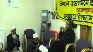 getlinkyoutube.com-Dua by Shaykh Khalilur Rahman Boruni