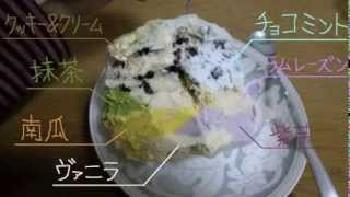getlinkyoutube.com-【巨大菓子】巨大雪見だいふく作ってみた【七つの味】