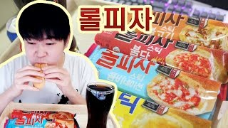 getlinkyoutube.com-[용사] 롤피자 먹방입니다!!