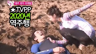 【TVPP】 Jonghyun(CNBLUE) - Sexy girl Jonghyun, 종현(씨앤블루) - 섹시한 종순이로 변신 @ We Got Married
